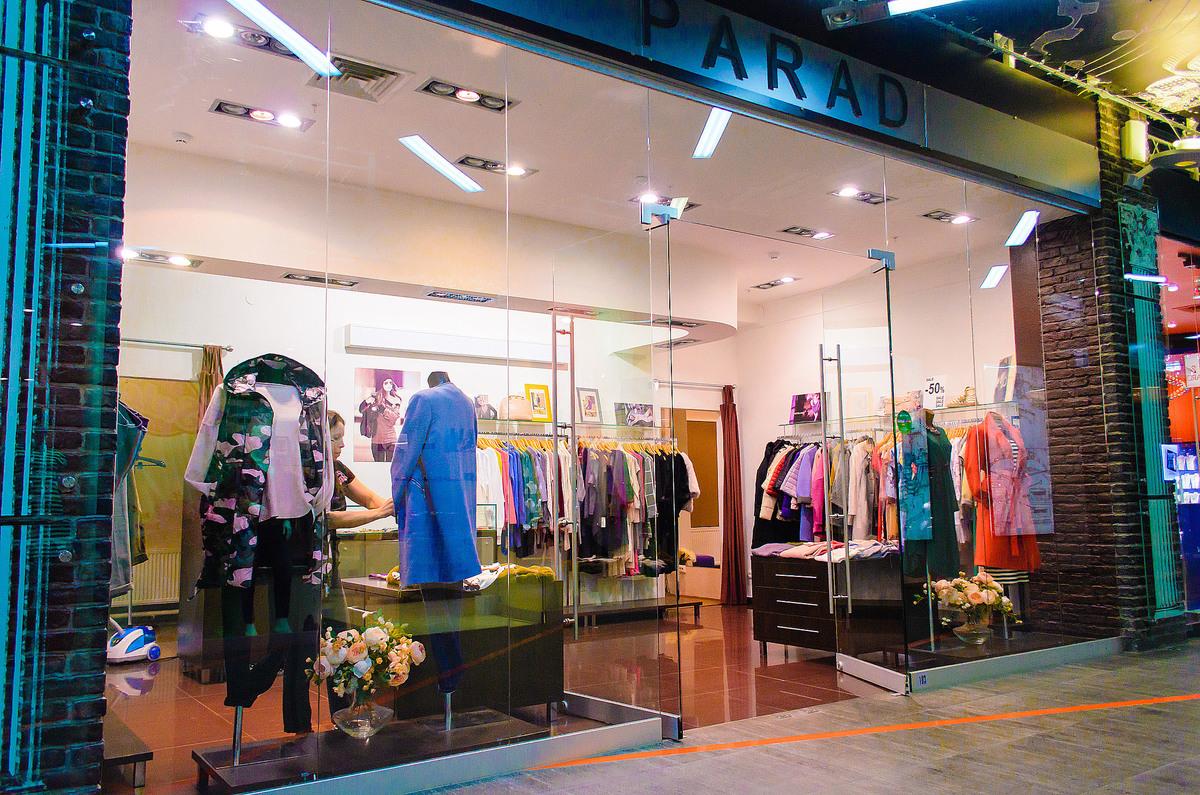 1fae652e043e Магазин итальянской женской одежды «PARAD» — Магазины — Всё для ...