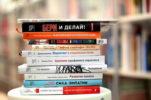 Как сделать так чтобы люди читали книги